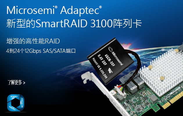 Microsemi Adaptec SmartRAID 3100 Adapters
